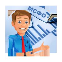 Объявления от компаний, которые предоставляют Бухгалтерские курсы МСФО и трансформация